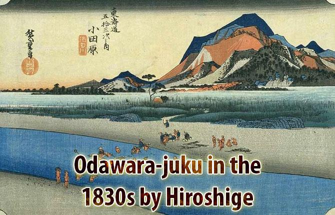 Odawara-juku-1830