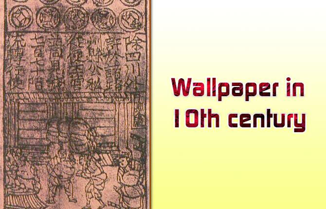 Le papier peint au 10e siècle
